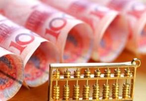 1000万加元等于多少人民币 揭加元兑换人民币汇率