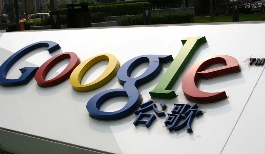 谷歌造成破坏