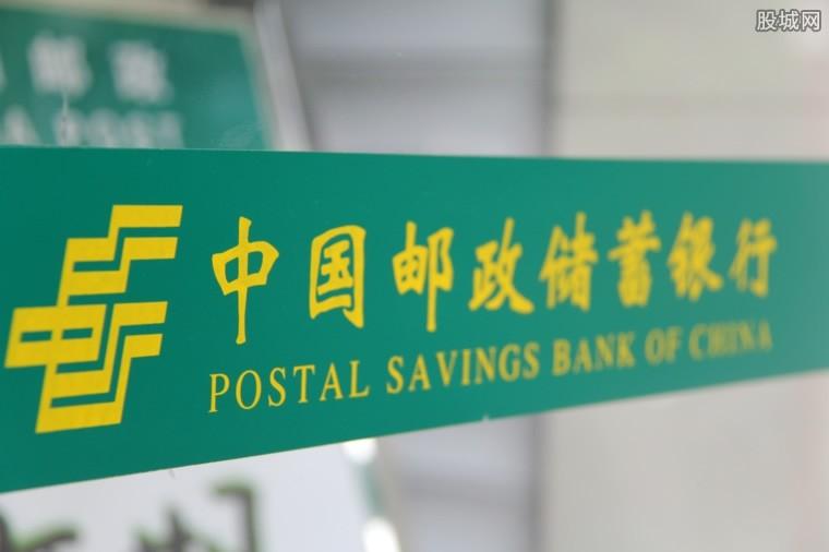 邮政信用卡流程