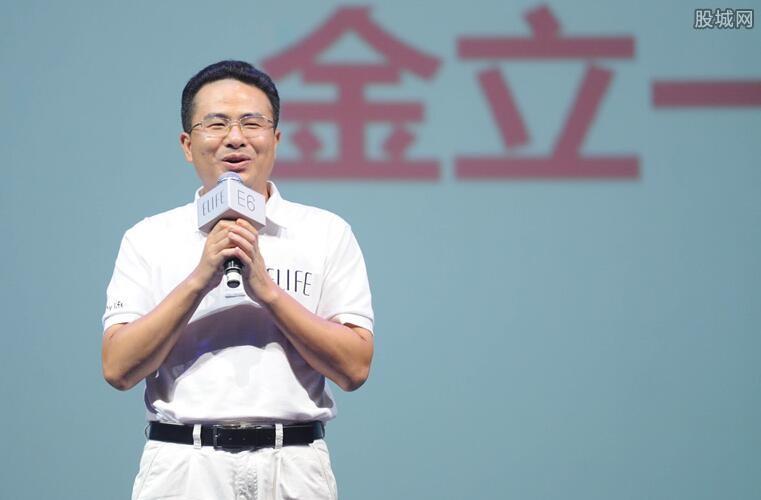 金立创始人刘立荣