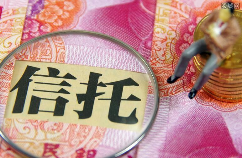 重庆信托融资额度