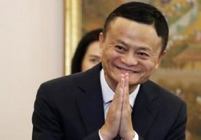 马云张近东资本博弈 阿里买苏宁股权不断亏损