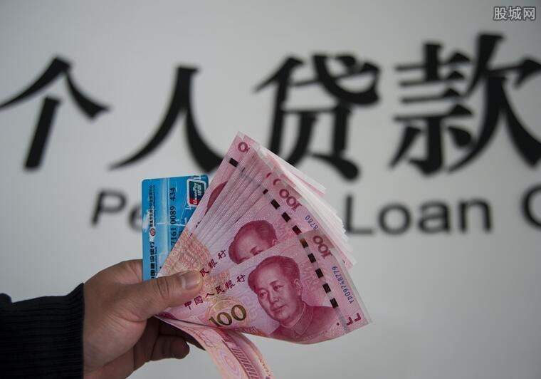网贷强制还能下款吗