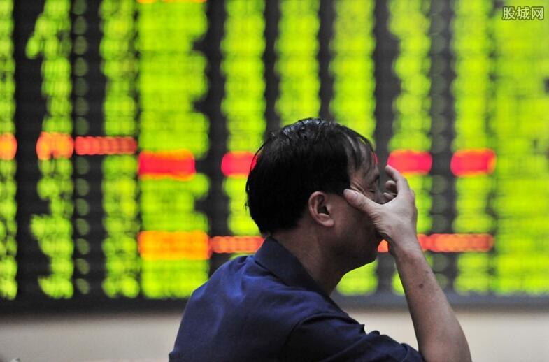 市民看股票行情