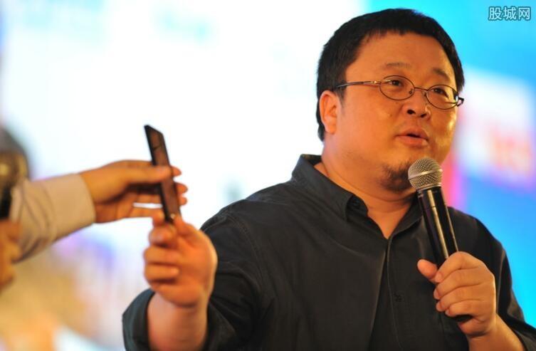 锤子科技创始人罗永浩