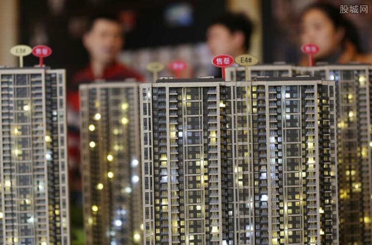 杭州某银行房贷新政