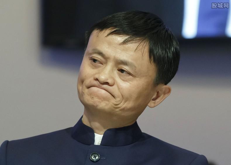 淘宝网络股权调整