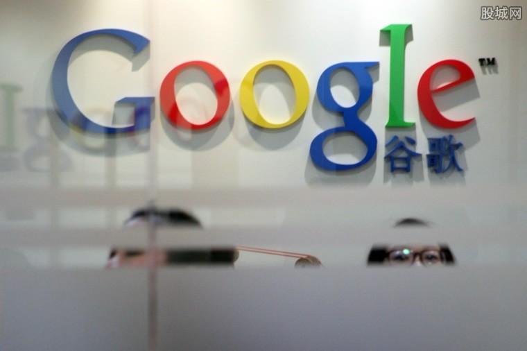 土耳其调查谷歌公司