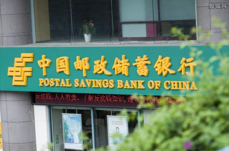 银行存款利率表 十万存三年定期利息多少?