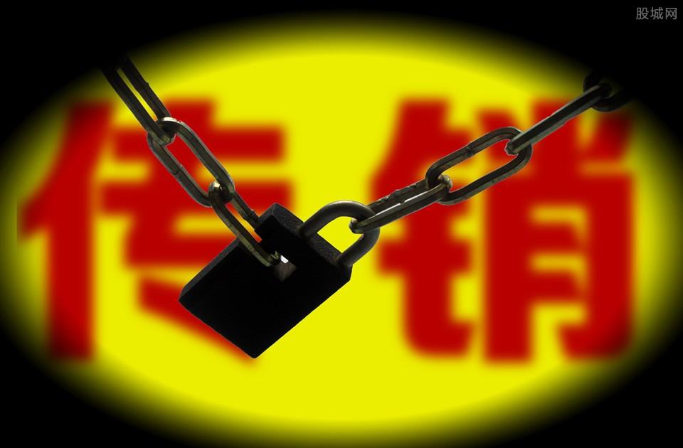张东霖被抓是不是真的 1月9日张东霖消息