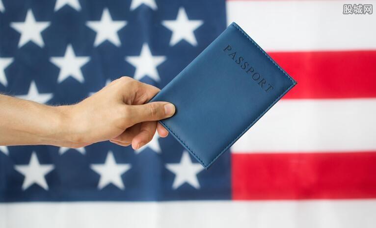 美国移民新政策