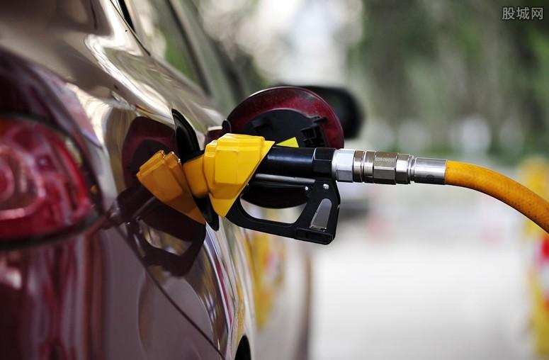 新一轮油价或迎上调