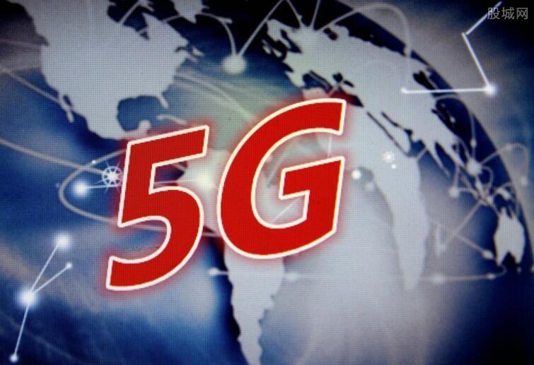 5G网络即将上市