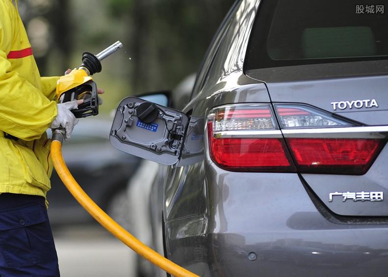国内油价最新消息