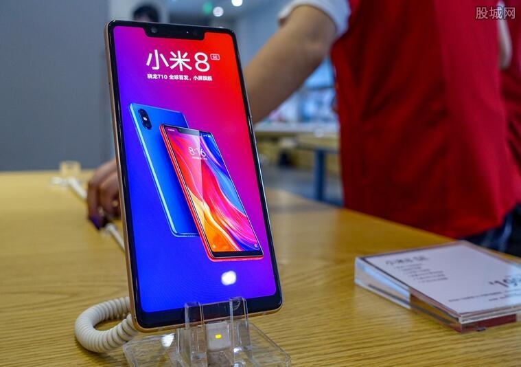 小米手机支持NFC功能