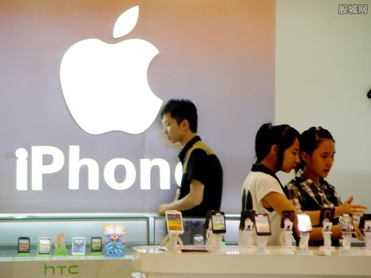 iPhone降价超千元