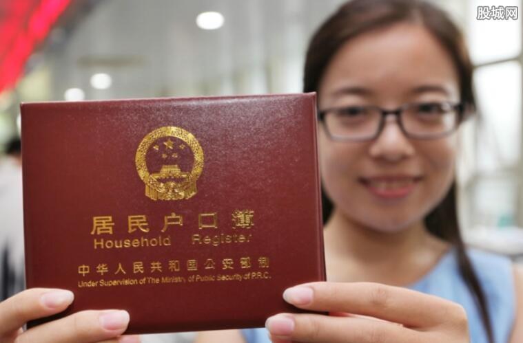 广州户籍政策最新消息