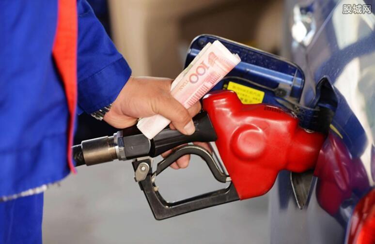 下一轮成品油调价开局