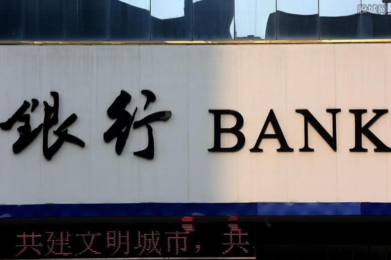 银行存款利率