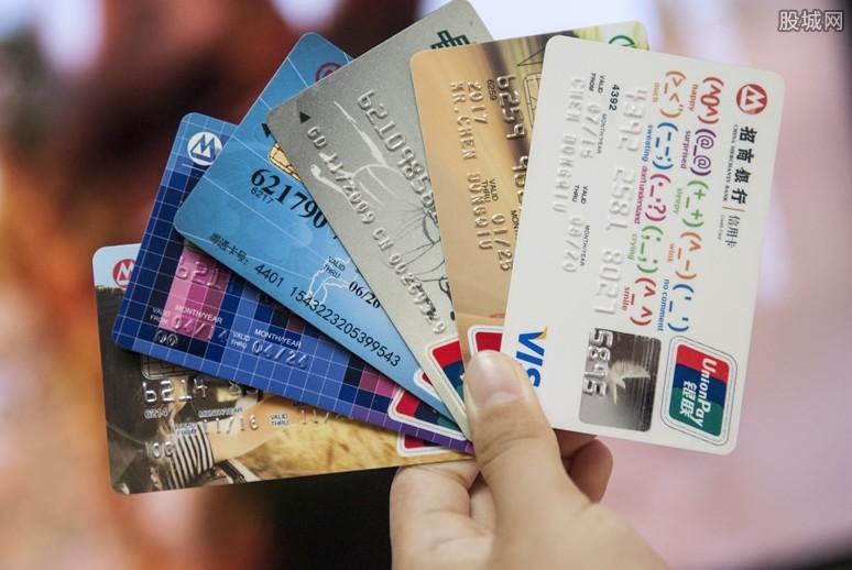 学生办理信用卡