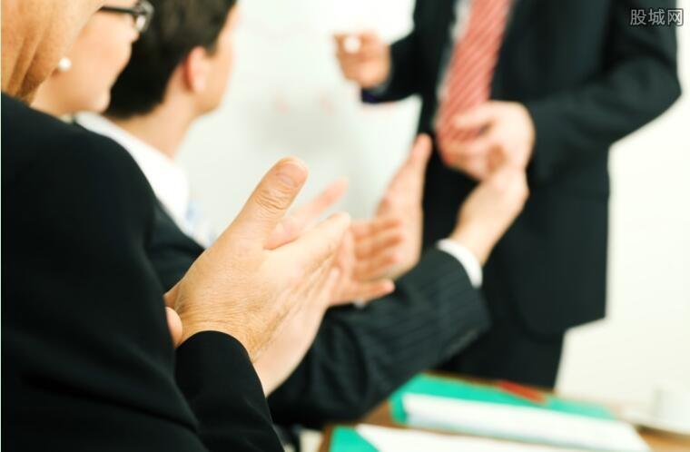 广东集体约谈32家直销企业