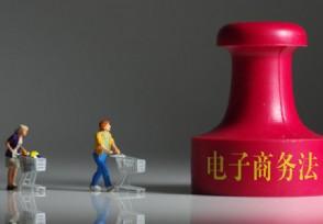 中国电商法落地 这些日本企业损失惨重