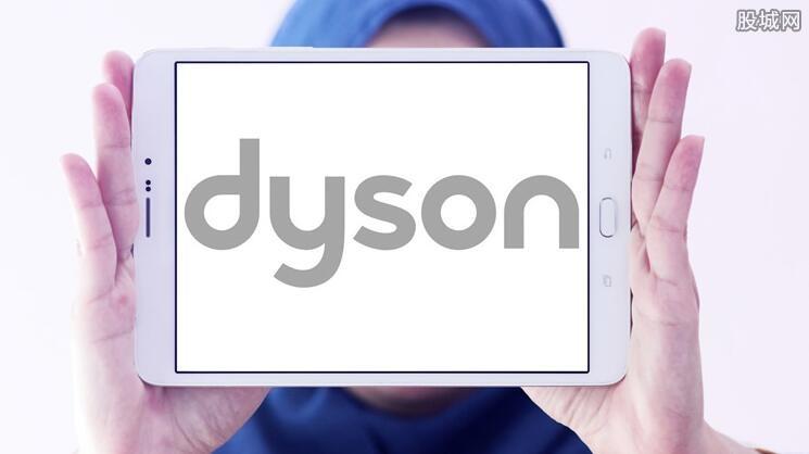 戴森迁至新加坡 亚洲将会成为戴森的主流市场
