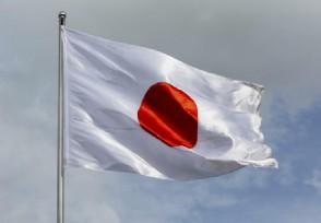 日本央行下调通胀预期 将继续维持货币宽松政策