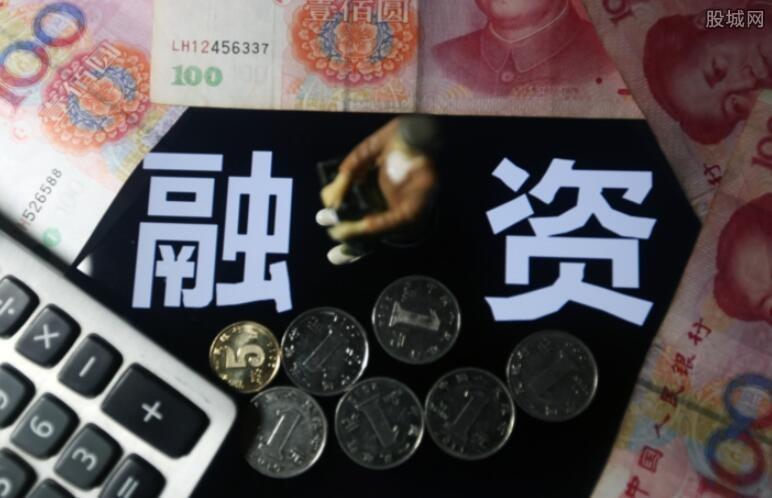 小微企业融资担保费率