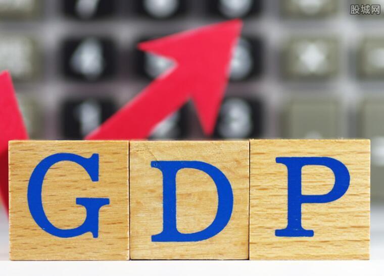 2019年GDP目标出炉