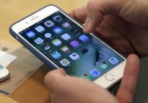 库克承认iphone定价过高 苹果销量暴跌