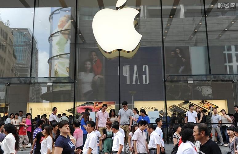 苹果公开道歉