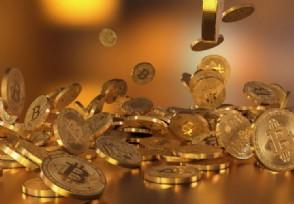 """比特币交易所创始人去世 1.47亿美元被""""锁死"""""""