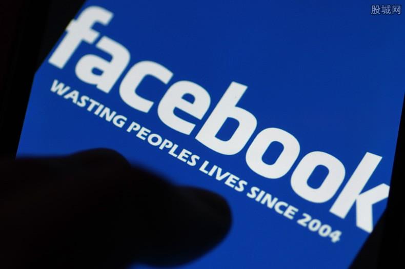 互联网巨头脸书