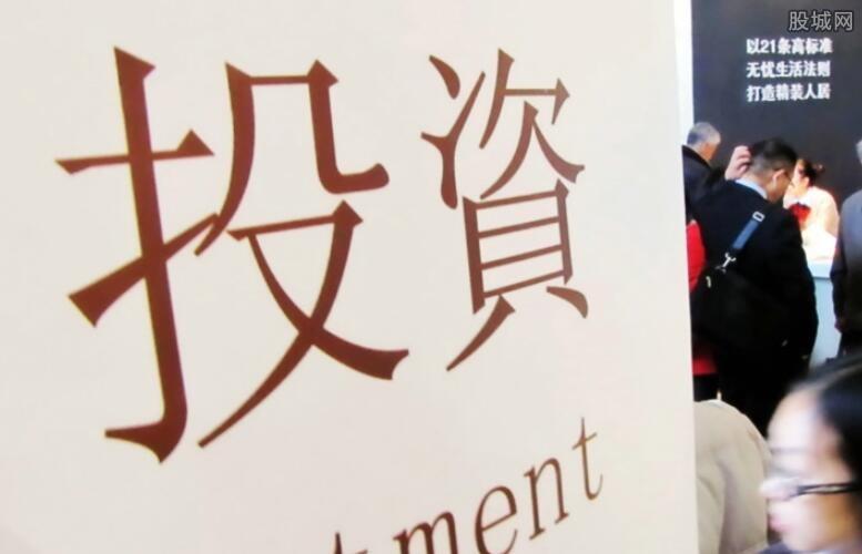 安徽房地产投资增速放缓