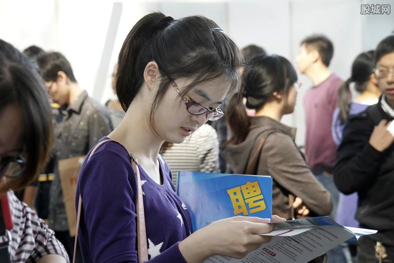 韩国女性就业率低