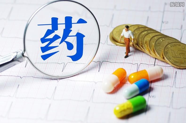 罕见病药实施增值税优惠