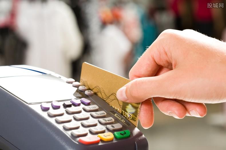 申请大额信用卡