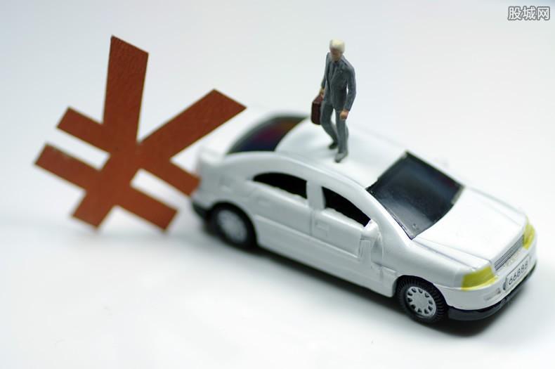 网贷影响贷款买车吗