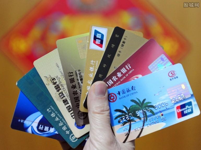 大额信用卡申请