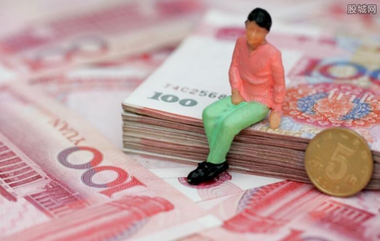 人民币流动性管理工具