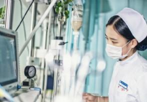 网约护士来了 广东等6省份开展试点可上门服务