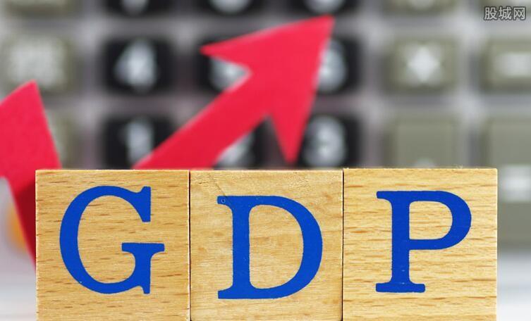 GDP最新消息