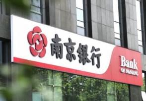 南京银行高管失联 戴娟失联或与债券市场反腐有关