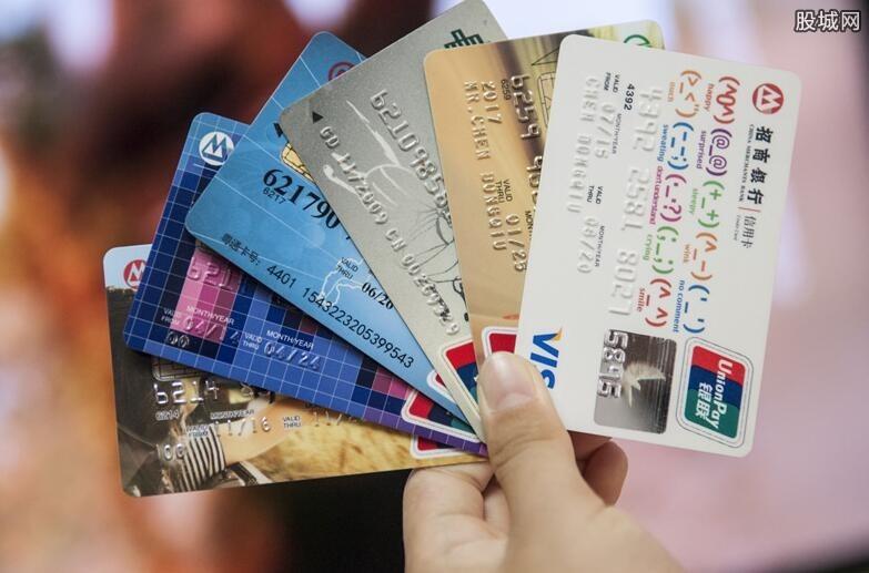 众银家可以办理信用卡
