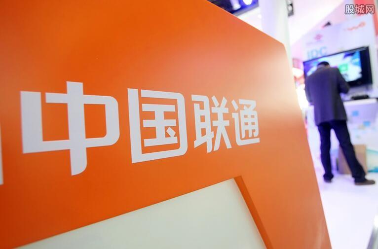 中国联通携手网宿科技