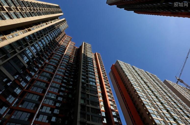 房地产市场政策趋势