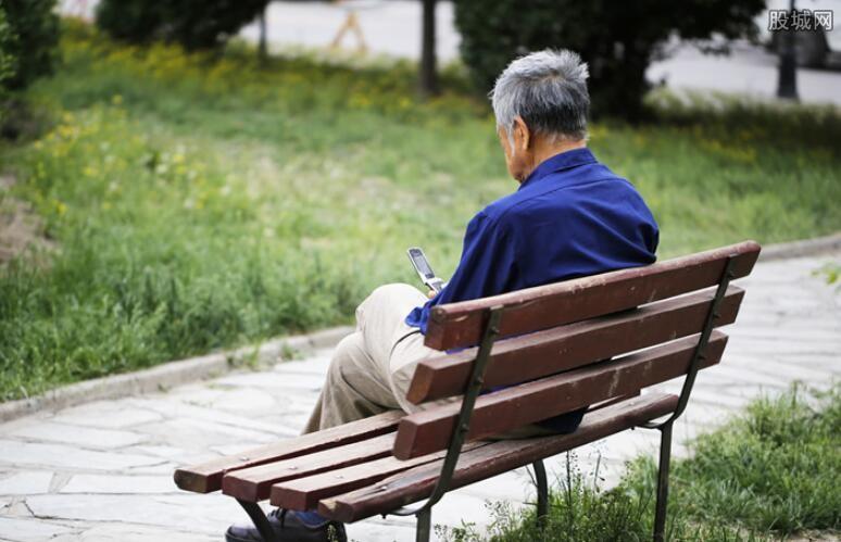 基本养老保险制度改革