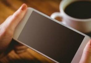 nfc功能是什么 哪些手机自带nfc功能的?