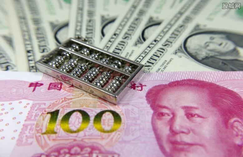 人民币对美元中间价调升